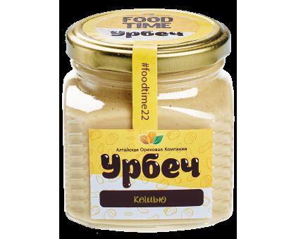 Урбеч Кешью